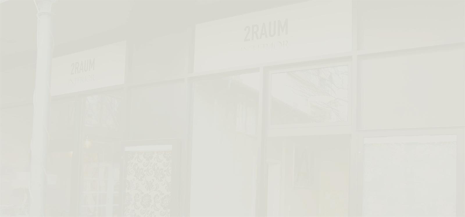 Über uns - Möbelgeschäft Frankfurt - 2Raum INTERIOR